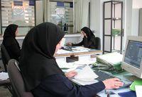 کاهش ساعت کار ادارات استان تهران در روزهای ۱۹و ۲۳رمضان