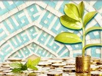 اقتصاد اسلامی چیست؟