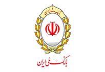 بانک ملی ایران تسهیلات پرداختی به مشتریان را بلوکه نمیکند