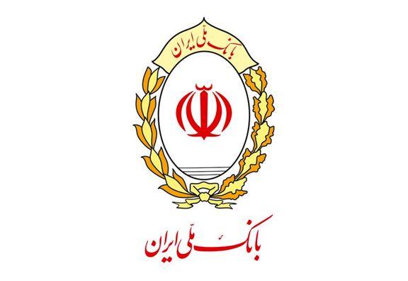 آخرین اقدامات بانک ملی ایران در خصوص مقابله با ویروس کرونا