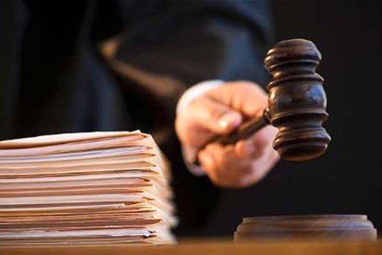 ۱۰ سال حبس برای قاضی تهرانی بخاطر رشوه گرفتن