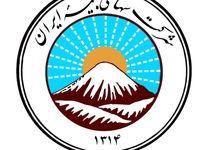 برگزاری گردهمایی مدیران و معاونان بیمه ایران
