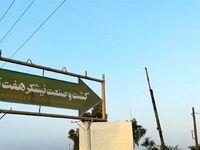 سازمان خصوصیسازی خواستار فسخ قرارداد فعلی هفتتپه شد