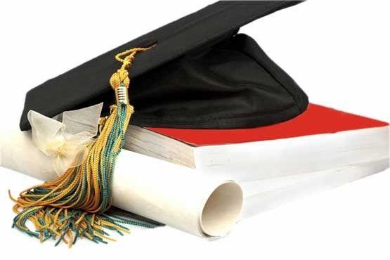 مدرک تحصیلی از پروسه استخدام حذف می شود؟