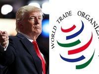 ترامپ خواهان خارج شدن از «سازمان تجارت جهانی» است