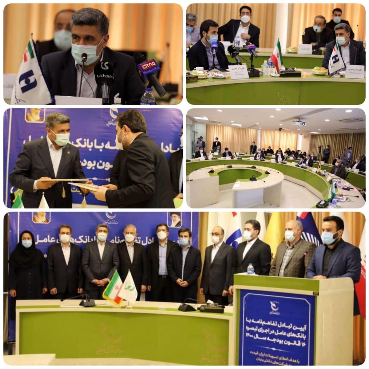 تخصیص ۹ هزار میلیارد ریال تسهیلات به دانشبنیانها توسط بانک صادرات ایران