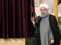 پروژههایی که روحانی حاضر به افتتاح آنها نشد!