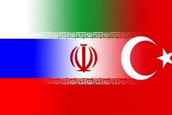 نشست ۳جانبه سوریه ماه جاری میلادی برگزار میشود