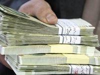 هدایت اعتبارات بانکی به معنی خلق پول جدید نیست