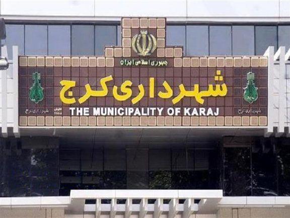 مدرک کارشناسی ارشد شهردار کرج باطل است/پایاننامه احمدینژاد کپی است