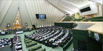 گام اول مجلس برای تشکیل ۲ وزارتخانه جدید