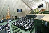 ۵ وزیر میهمان کمیسیونهای مجلس/ وزیر نیرو به کمیسیون انرژی میرود