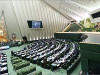 مجلس مرجع تعیین تکلیف بازنشستگانی میشود که جایگزینی ندارند؟