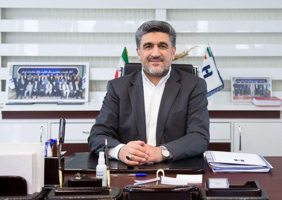 صیدی: مانعی برای تحقق سود در بانک صادرات ایران نمیبینم