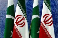 راهکارهای توسعه تجارت میان ایران و پاکستان