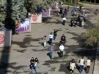 بخشنامه مهم وزارت علوم برای دانشجویان