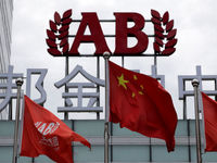 صنعت بیمه چین ۱۲۰۰ درصد رشد کرد