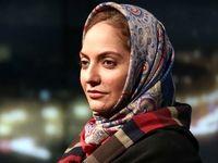 تسلیت عجیب مهناز افشار در صفحه شخصیاش +عکس