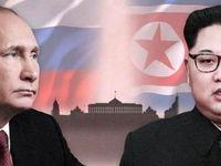 رهبر کره شمالی: روسیه نقش مهمی در حل بحران کره داشت