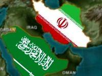 عربستان سعودی دنبال ترمیم رابطه با ایران است