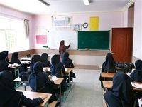 1میلیون 242 هزار تومان؛ حداقل حقوق معلمان