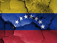 آمریکا بانک مرکزی ونزوئلا را تحریم کرد