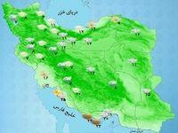 فعالیت سامانه بارشی تا دو روز آینده در بیشتر مناطق کشور