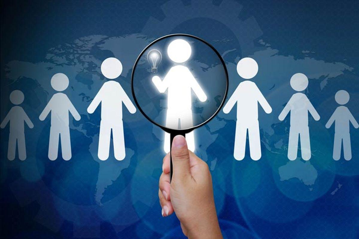 بیش از ۱۴درصد از نیروی کار کشورها تا پیش از سال۲۰۳۰ ناچار به ارتقاء یا تغییر شغل خواهند بود