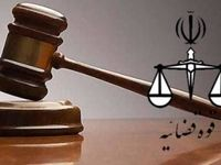 اولین جلسه دادگاه متهمان پرونده دکل نفتی برگزار شد