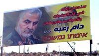 حزب الله به انتقام برخاست