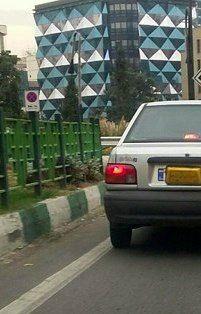 تشدید برخورد پلیس با خودروهای پلاک مخدوش