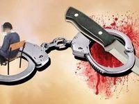 دستگیری عاملان قتل در ساختمان ۴طبقه