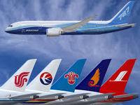 امنترین و ناامنترین خطوط هوایی جهان
