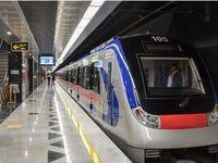 گم شدن یک ایستگاه مترو در پایتخت