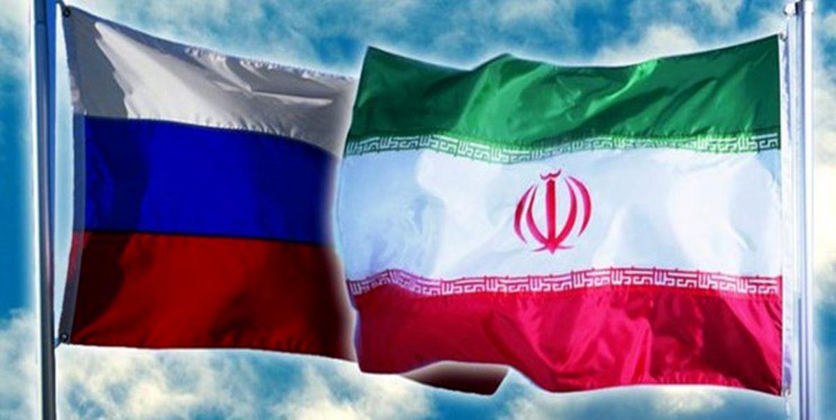 مسکو: هنوز برای تعیین مقصر در حادثه نفتکش ایرانی زود است
