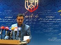 آخرین آمار ثبتنامیهای مجلس شورای اسلامی