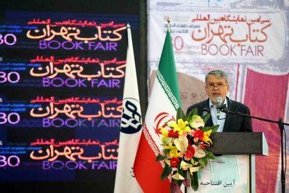 افتتاح سیامین نمایشگاه بینالمللی کتاب تهران +تصاویر