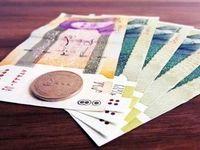گام سوم پرداخت کمک معیشتی به مشمولان