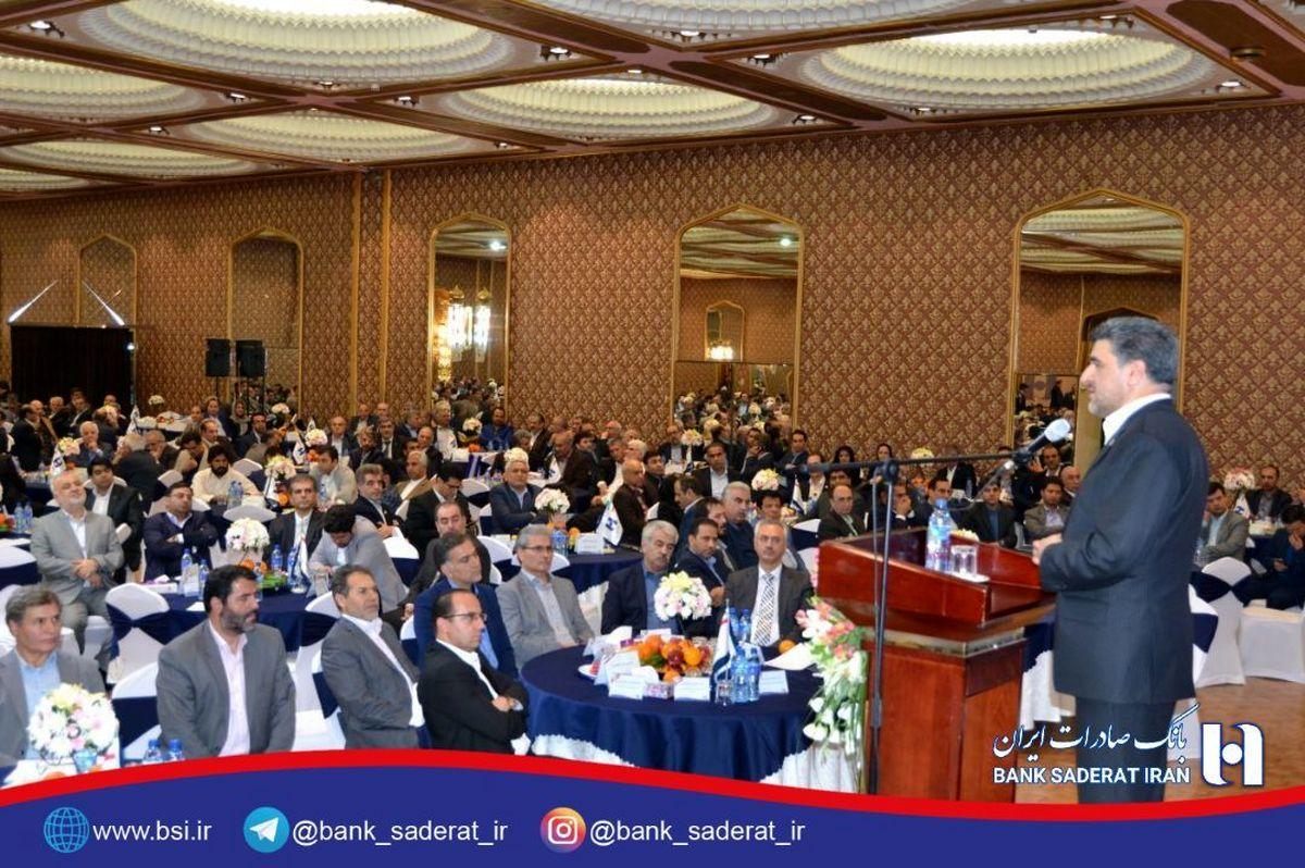 نخستین همایش «۵۰۰مشتری برتر بانک صادرات ایران» برگزار شد