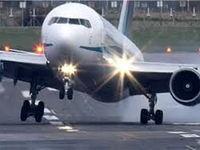 فرود اضطراری ۲پرواز به مقصد تهران در فرودگاه یزد