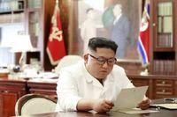 رهبر کره شمالی پیام جدیدی صادر کرد