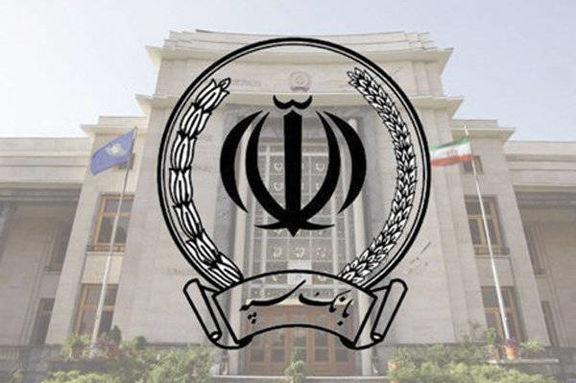 تقدیر رییس کمیته امداد امام خمینی (ره) از بانک سپه