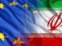 تلاش اروپا برای ایجاد شبکه بینالمللی مراودات بانکی با ایران