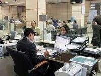 ماراتن بانکها برای جذب سپرده