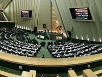 رد کلیات طرح سهمیه ایثارگران در صدور مجوز دفاتر قضایی و حقوقی