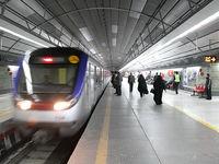 خودکشی مرد ۴۵ ساله در متروی میدان حر
