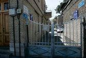متفاوتترین کوچه تهران +تصاویر