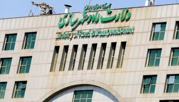 وزارت مسکن و شهرسازی از ابتدای انقلاب تا ادغام