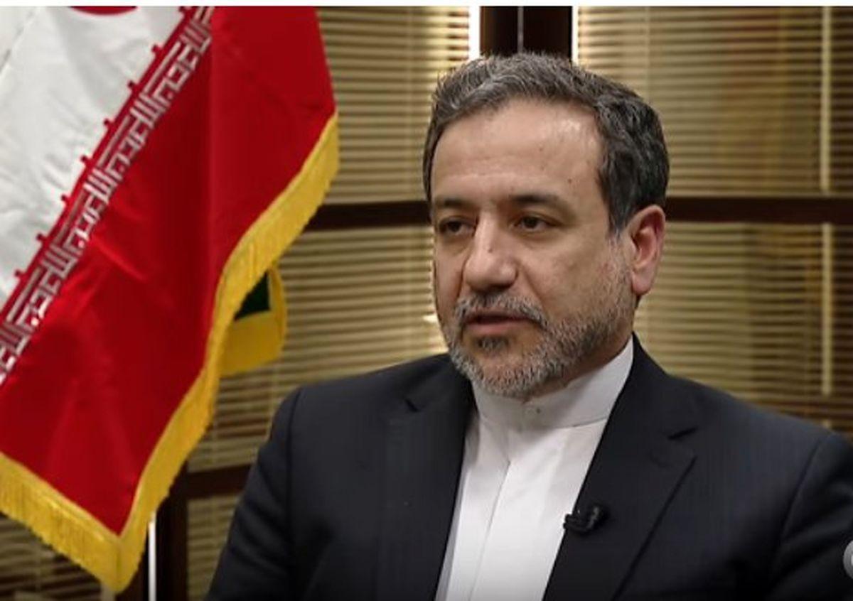توضیحات عراقچی درباره کانال تبادل مالی اروپا با ایران