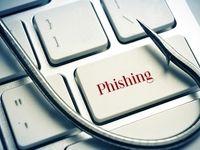 ناآگاهی کاربران؛ عامل اصلی حملات فیشینگ